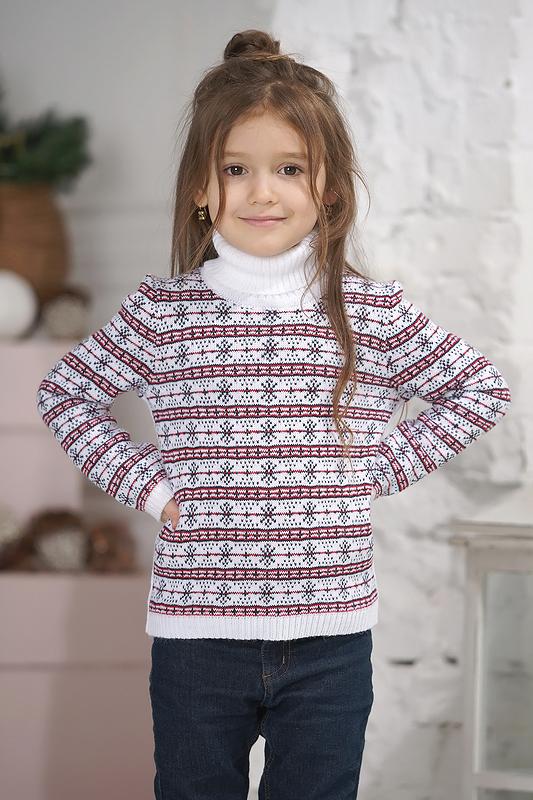 a928b47eafb Свитера с оленями для девочек  купить в интернет-магазине - SOGREVAY.RU